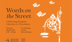 word street